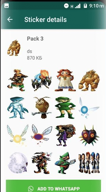 the legend of zelda whatsapp stickers